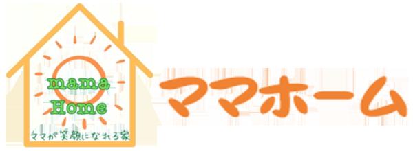 ママホーム 【マスダ研築】|札幌の新築・注文住宅・新築戸建てを手がける工務店